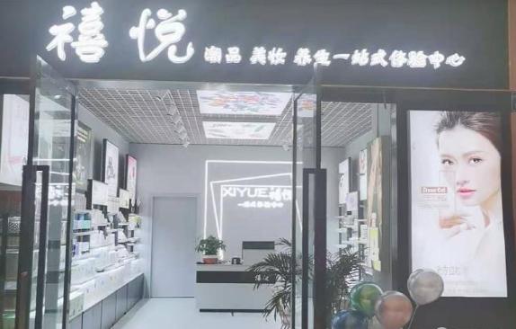 深圳美容院转让