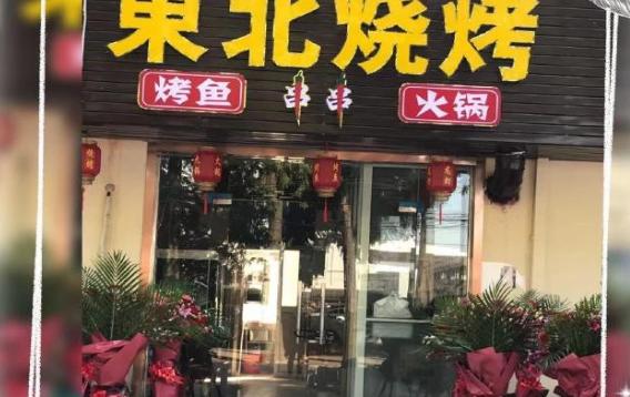 深圳餐饮店转让