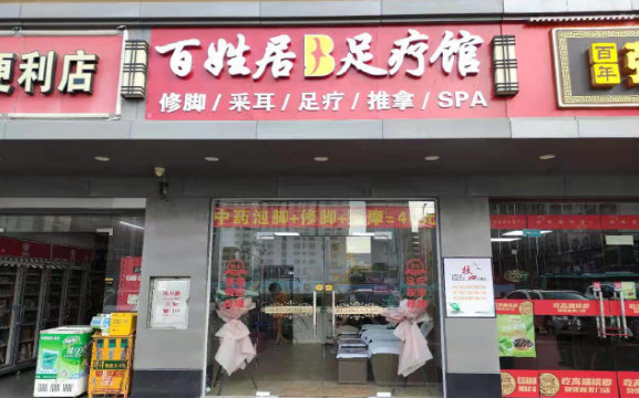 深圳商铺急转