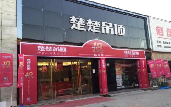 深圳工厂低价转让