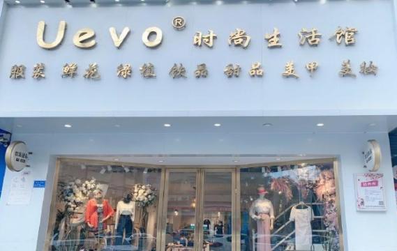 深圳盈利服装店转让